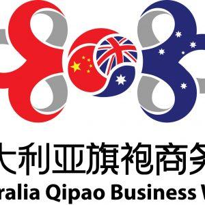 2017澳大利亚旗袍商务周Logo-1